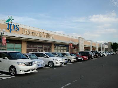Interpark Village駐車場