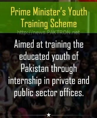 PM Youth Development Program 3
