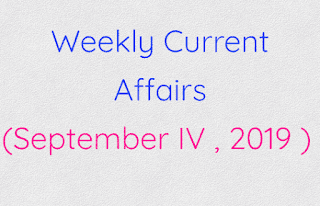 Weekly Current Affairs ( September IV , 2019 )