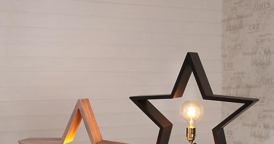 Var dags rum: God jul i med en liten tjuvtitt på julen 2015!