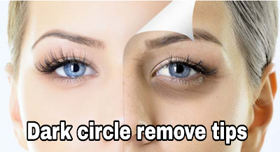 Eyes dark circle remove tips in hindi, eyes care, health eyes