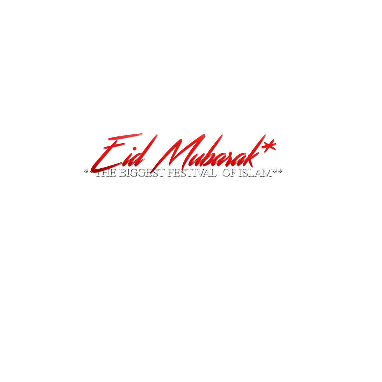 Eid mubarak hd backgrounds and eid mubarak text png 2018 eid mubarak text png m4hsunfo