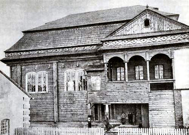 Konskie Synagogue (Museum of Family History)