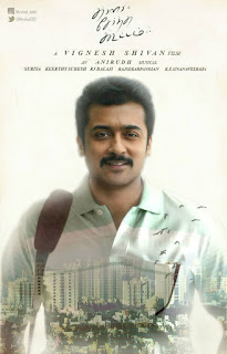 Suriya Keerthy Suresh Starring Thaanaa Serndha Kootam Movie Fan Made Posters