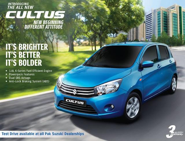 2017 Suzuki Cultus Price