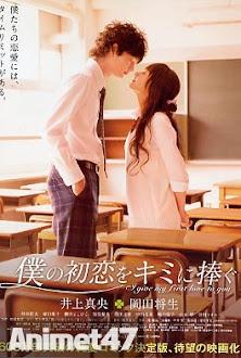 Boku no Hatsukoi wo kimi Ni Sasagu - Tình đầu dành hết cho em 2013 Poster