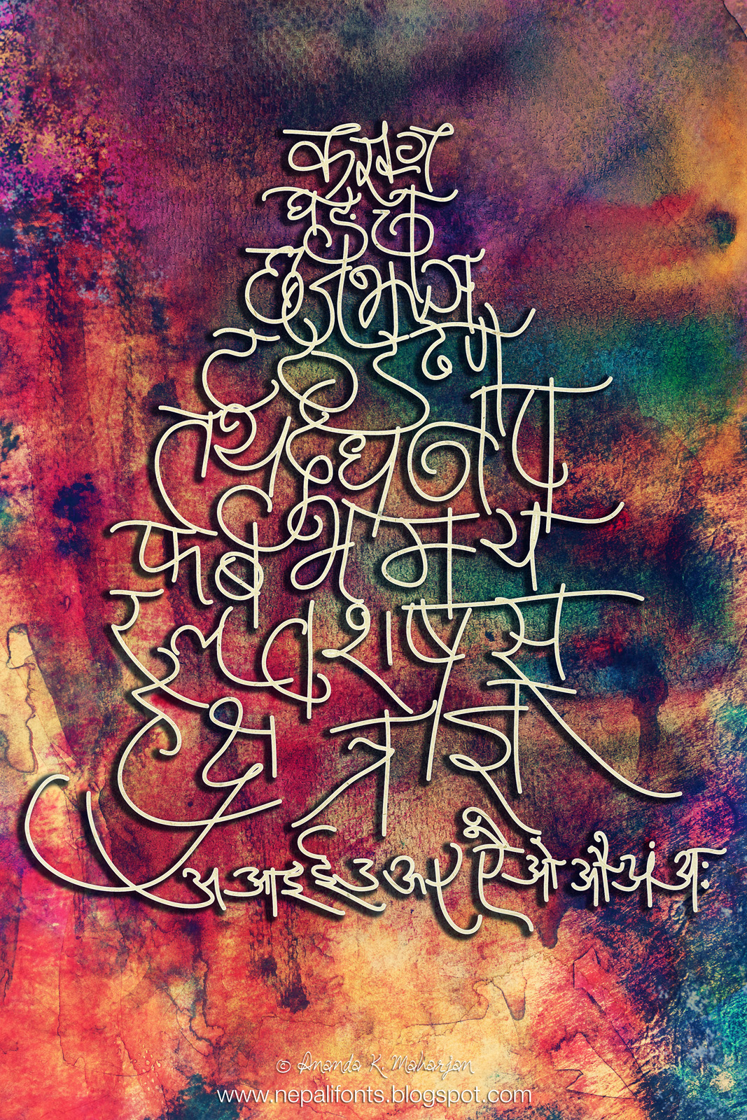 download shivaji 1 font - digitalspace info