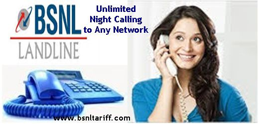 Image result for NIGHT FREE CALLING BSNL