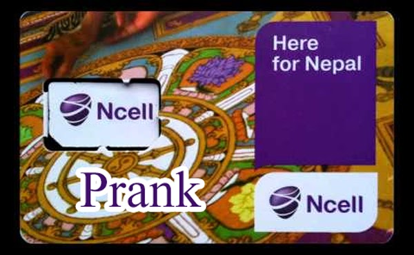 Ncell Funny Prank call ( Collection ) | SuperNepal