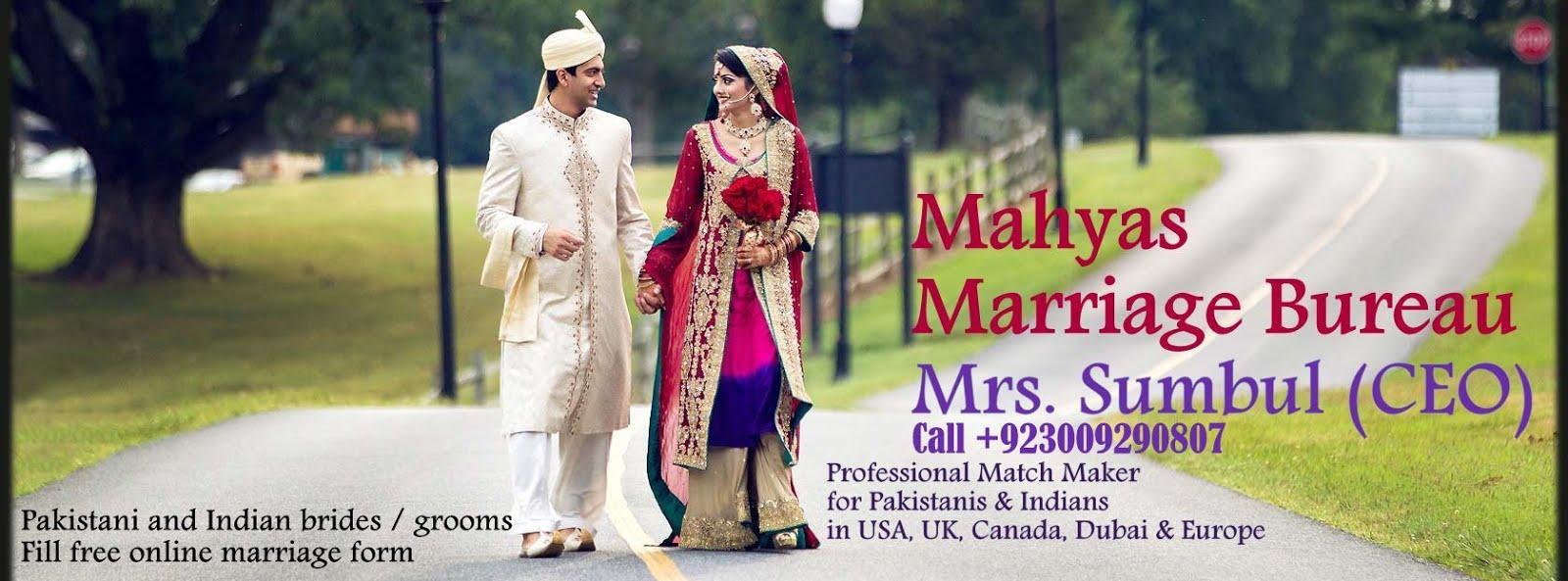 PAKISTANI MATRIMONIAL, RISHTAY, SHAADI, ONLINE, MATCHMAKING