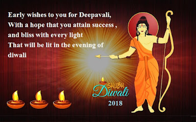 happy-diwali-2018-wishes-in-advance