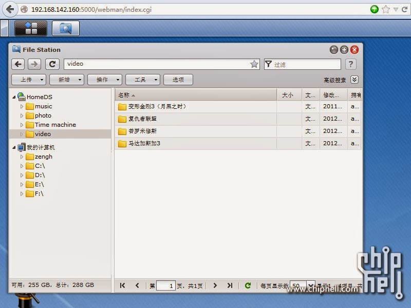 艾摩杰: [Synology NAS] 9-【DSM新手篇】-欣賞你的電影Video Station DS