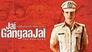 Jai Gangaajal 2016 Full Hindi Movie Download & Watch