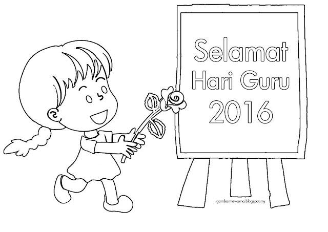 Poster Selamat Hari Guru 2016