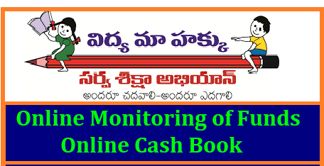 SSA Funds Upload Expenditure Particulars in the Online Cash Book SSA Funds Upload Expenditure Particulars in the Online Cash Book/2018/09/ssa-funds-upload-expenditure-utilisation-particulars-online-cash-book-by-headmasters.html