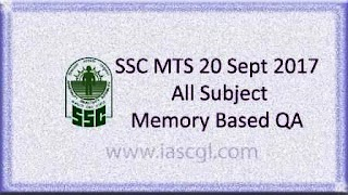20 Sept 2017, SSC MTS Memory Based Question All Shifts