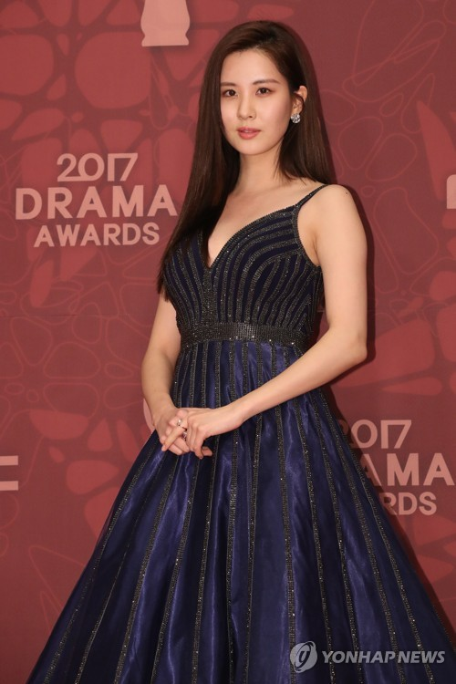 SNSD SeoHyun at the red carpet of the 2017 MBC Drama Awards