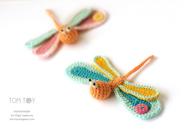 Handmade crochet applique - dragonfly