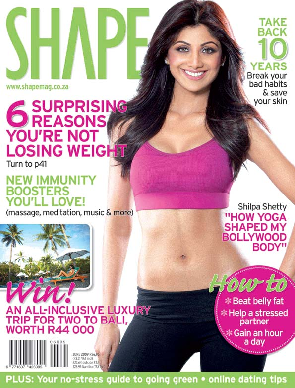Shilpa Shetty Various Magazine Pictures - 3  Hot-Celebs -1364