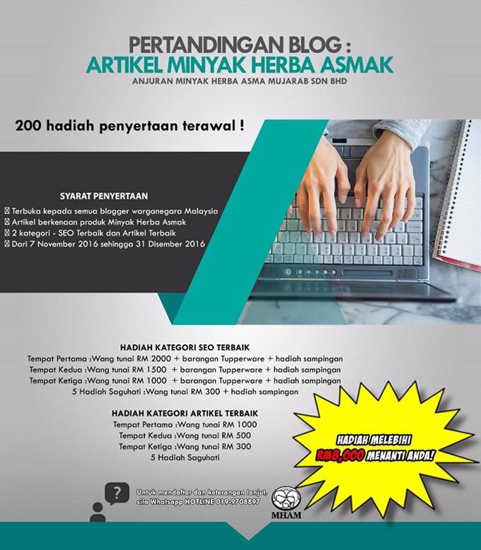 Kontest Blog Minyak Herba Asmak - RM8000 Keseluruhan Untuk Dimenangi