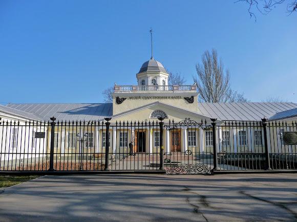 Николаев. Музей судоходства и флота