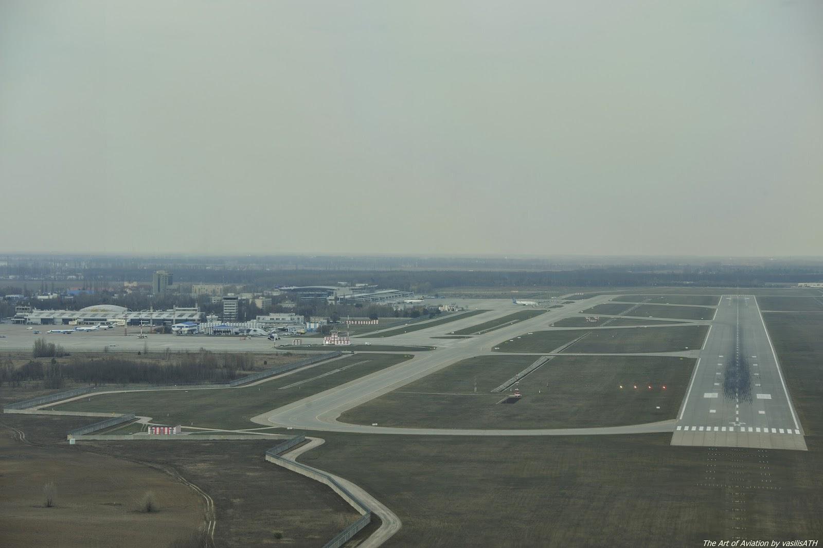 Aeroporto Kiev : Kiev boryspil international airport ukrainian Міжнародний