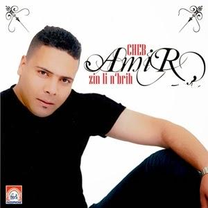 Cheb Amir 2013