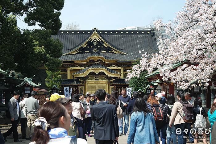 vue de face allee toshogu shrine