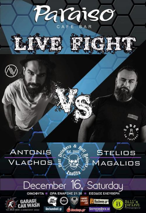 Antonis Vlachos & Stelios Magalios: Σαββάτο 16 Δεκεμβρίου, acoustic live @ Paraiso (Οινόφυτα)