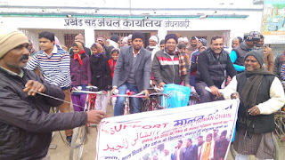 cycle-rally-madhubani-for-human-chain