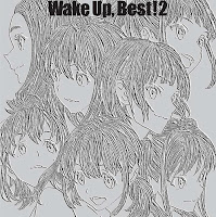 Wake Up, Girls! - Seventeen Crisis Lyrics