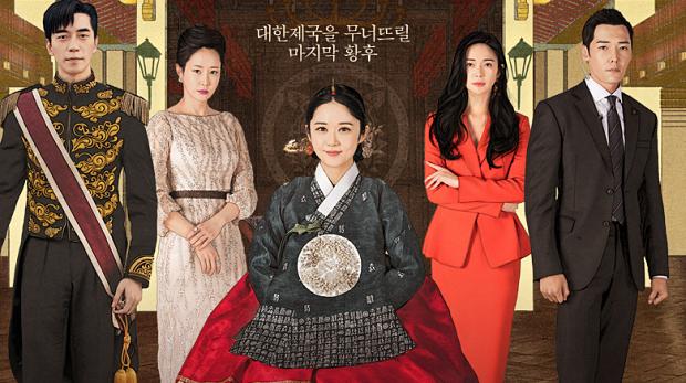 Sinopsis pemain genre Drama The Last Empress (2018)