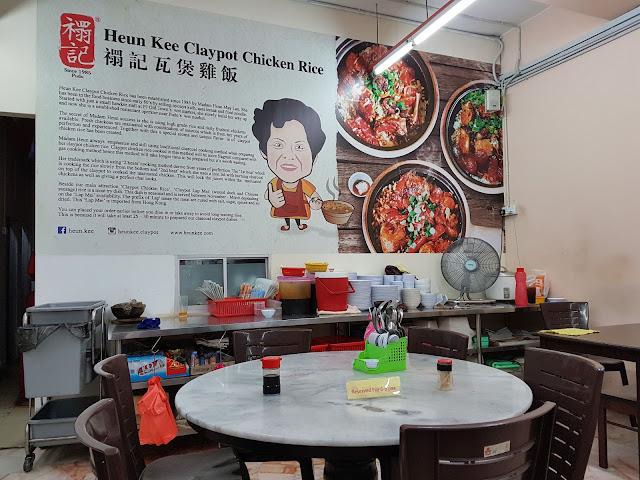 【雪隆美食】禢记瓦煲鸡饭 Heun Kee Claypot Chicken Rice @ Taman Connaught | 炭烧瓦煲鸡饭