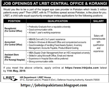 Jobs in LRBT Central Office and Korangi Jobs (Jang News) - Jobs In