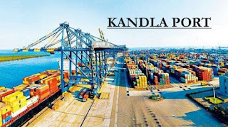 Kandla Port Trust Apprenticeship
