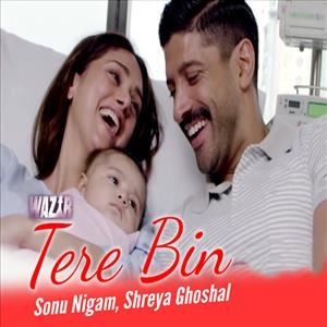 Tere Bin Piano Notes from Wazir (Full)