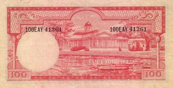 100 rupiah 1958 belakang