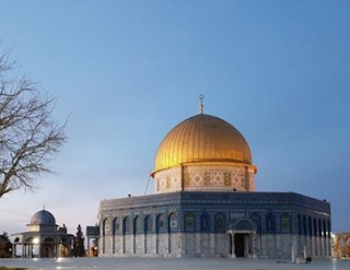Dome of The Rock Palestina
