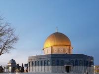 Bangunan Muslim Tertua Dunia, Ada di Palestina ?