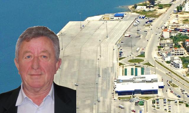 Β' Αντιπρόεδρος της Ένωσης Λιμένων Ελλάδος ο Ανδρέας Νταής