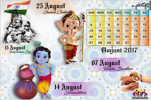 Holiday Calendar August 2017