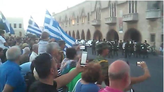 ΡΟΔΟΣ ΕΘΝΙΚΗ ΥΠΕΡΗΦΑΝΕΙΑ ! Τό ζήτησε ο Κόσμος καί ό διοικητής τής μπάντας ανταποκρίθηκε!!!  Μακεδονία ξακουστή