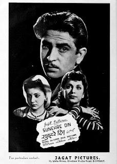 1949, Haroon, Hira Sawant, Kamlakant, Nigar Sultana, Poster, Raj Kapoor, Ramesh, Rehana, Roop Kamal, Satish Nigam, Sinha, Sunehre Din