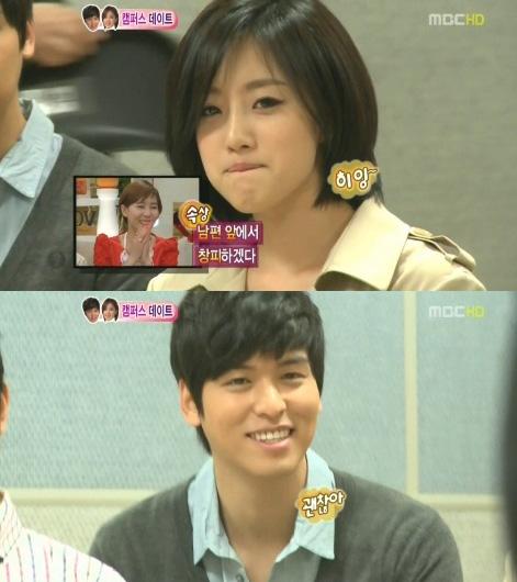 Lee jang woo and eunjung really dating games
