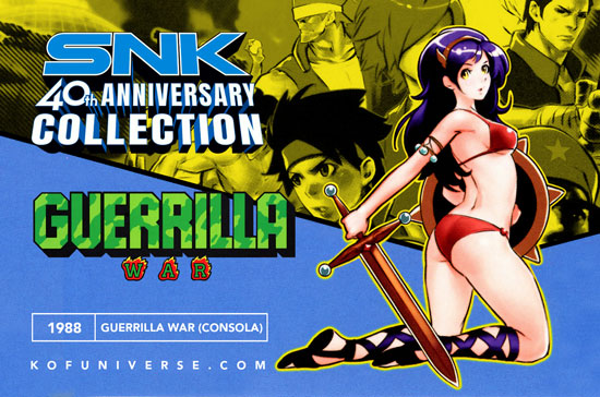 https://www.kofuniverse.com/2010/07/guerrilla-war-consola-1988.html