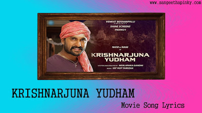 krishnarjuna-yudham-telugu-movie-songs-lyrics
