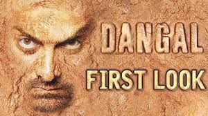 Dangal Full Movie Download 2016