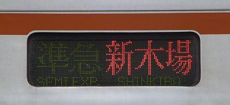 西武池袋線 有楽町線直通 準急 新木場行き1 東京メトロ7000系