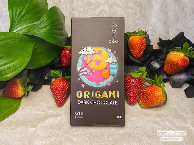 Темный шоколад Origami Okasi 61% какао: отзывы