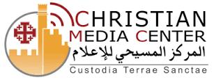 Los cristianos de Ramallah y los cambios en la ciudad